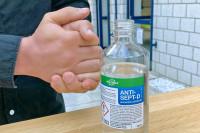 ANTISEPT-D
